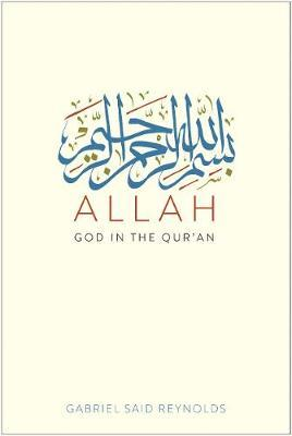 Image for Allah - God in the Qur'an from emkaSi