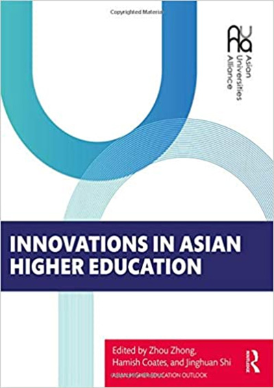 Image for INNOVATIONS IN ASIAN HIGHER EDUCATION from emkaSi