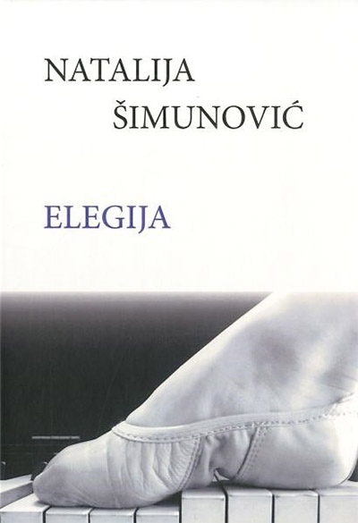 Image for Elegija from emkaSi