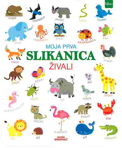 Image for Moja prva slikanica: Živali from emkaSi