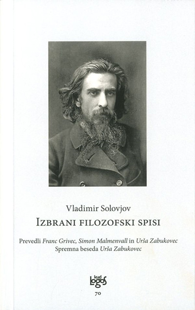 Image for Izbrani filozofski spisi from emkaSi