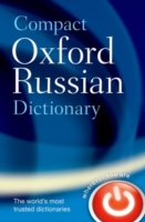 Image for Compact Oxford Russian Dictionary from emkaSi