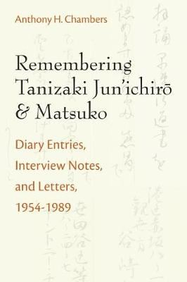 Image for Remembering Tanizaki Jun'ichiro and Matsuko - Diary Entries, Interview Notes, and Letters, 1954-1989 from emkaSi