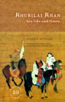 Image for Khubilai Khan: His Life and Times from emkaSi