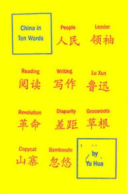 Image for China in Ten Words from emkaSi
