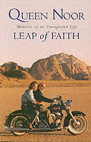 Image for A Leap of Faith: Memoir of an Unexpected Life from emkaSi