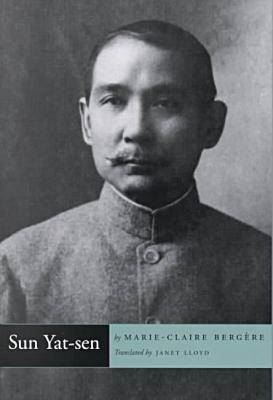 Image for Sun Yat-sen from emkaSi