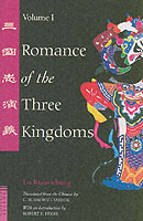 Image for Romance of the Three Kingdoms Volume 1 from emkaSi