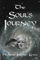 Image for Soul's Journey from emkaSi