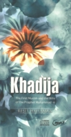 Image for Khadija from emkaSi