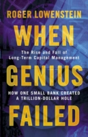 Image for When Genius Failed: The Rise and Fall of Long Term Capital Management from emkaSi