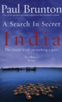 Image for A Search In Secret India: The classic work on seeking a guru from emkaSi