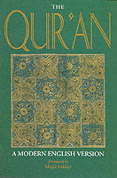 Image for The Qur'an: A Modern English Version from emkaSi