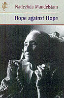 Image for Hope Against Hope from emkaSi