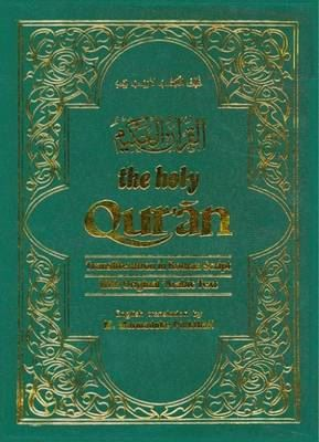 Image for The Holy Qur'an: Transliteration in Roman Script and English Translation with Arabic Text from emkaSi