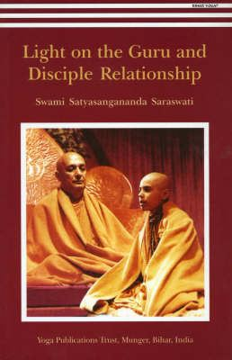 Image for Light on the Guru and Disciple Relationship from emkaSi