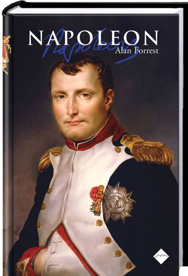 Image for Napoleon (biografija) from emkaSi