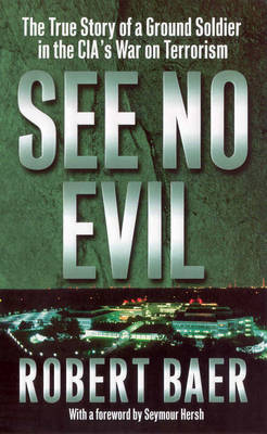 Image for See No Evil from emkaSi