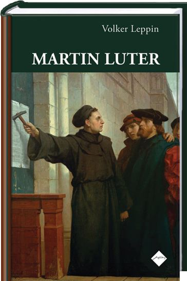 Image for Martin Luter from emkaSi