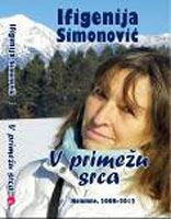 Image for V primežu srca : Kolumne, 2008 - 2012 from emkaSi