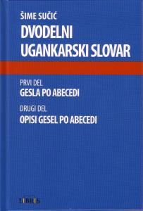 Image for Dvodelni ugankarski slovar from emkaSi