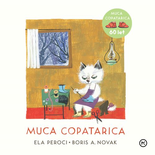 Image for Muca copatarica - CD from emkaSi