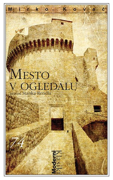 Image for Mesto v ogledalu from emkaSi