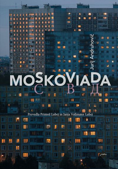 Image for Moskoviada from emkaSi