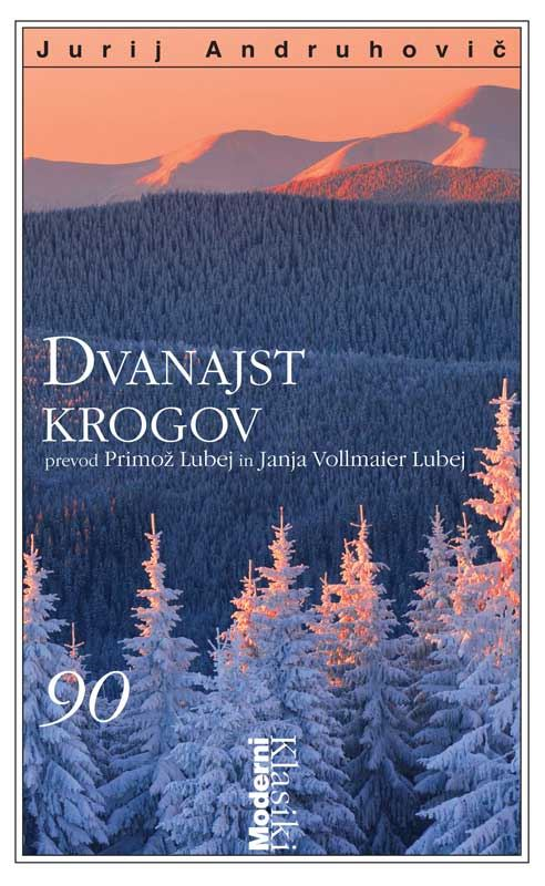Image for Dvanajst krogov from emkaSi