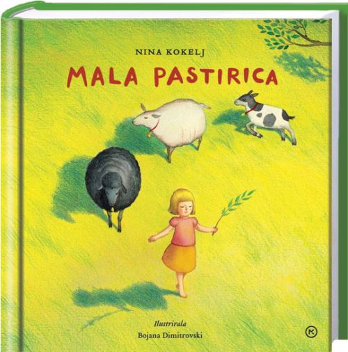 Image for Mala pastirica from emkaSi