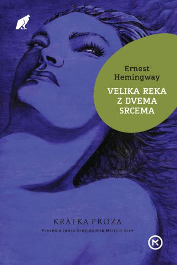 Image for Velika reka z dvema srcema from emkaSi