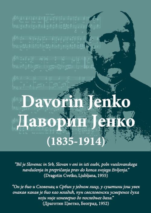 Image for Davorin Jenko (1835-1914) from emkaSi
