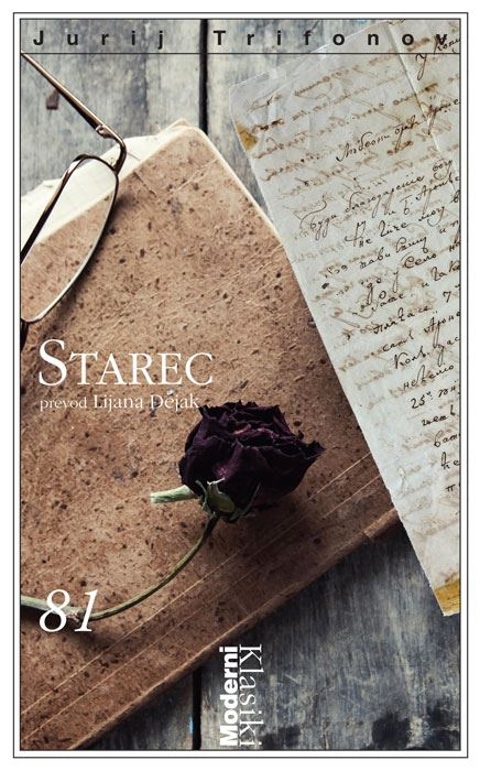 Image for Starec from emkaSi