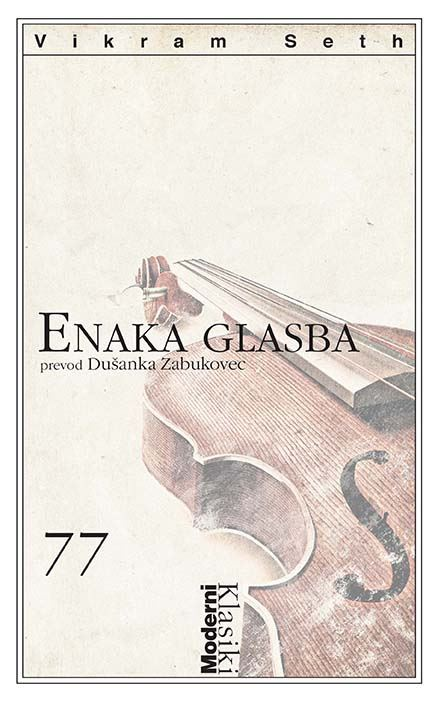 Image for Enaka glasba from emkaSi