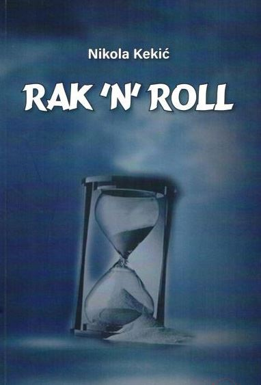 Image for Rak'n'roll from emkaSi